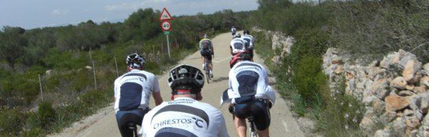 Mallorca-Reise 2016
